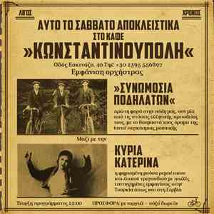 "The Cyclist Conspiracy Featuring Kyria Katerina - A Night At Café ""Constantinople"" download album"